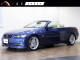 BMWアルピナ B3カブリオ ビターボ