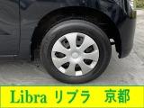 純正サイズのタイヤが装着されています。