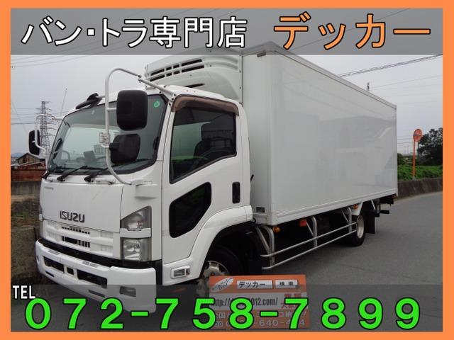 いすゞ フォワード 冷蔵冷凍車 3.15トン-30℃フルG荷高207cm