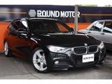 BMW 320dツーリング ブルーパフォーマンス Mスポーツ