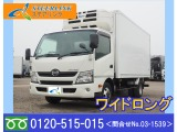 日野 デュトロ 冷凍車