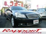 日産 フーガ 2.5 250XV VIP