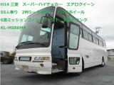三菱ふそう エアロクィーン 観光バス