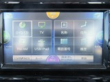 日産純正SDフルセグナビ【MC313D-W】CD DVD再生 ブルートゥース連動オーディオ AUX
