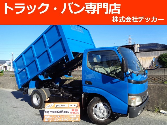 トヨタ トヨエース 4.9 ダンプ フルジャストロー ディーゼル 3トン 4ナンバー 土砂禁深ダンプNOX