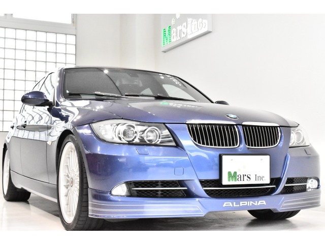 BMWアルピナ B3 ビターボ リムジン 正規D車 OP19インチAW 有償カラー