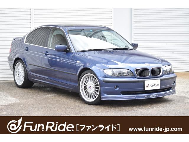 BMWアルピナ B3 S 3.3 リムジン スイッチトロニック 左H・黒革・SR・ナビ・TV・Bカメラ