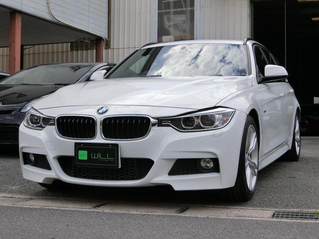BMW 320dツーリング ブルーパフォーマンス Mスポーツ ワンオーナー 禁煙車 ディーゼル