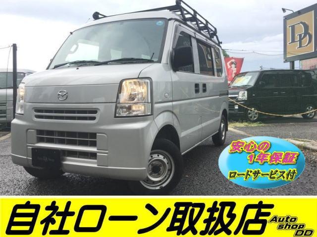 マツダ スクラム PC ハイルーフ キャリア・ETC・ナビ・キーレス付☆
