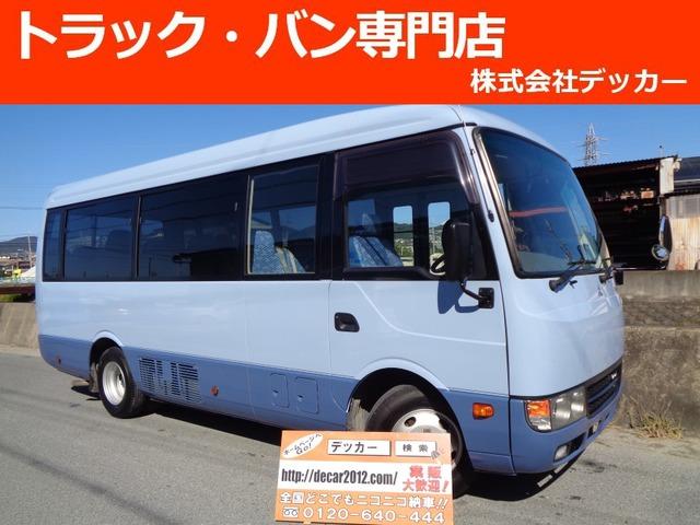 三菱ふそう ローザ マイクロバス ショート25名乗 自動扉 ETC NOX