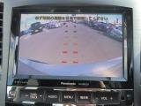 スバル純正オプションストラーダHDDフルセグナビ【CN-L880LED】CD&録音 DVD再生 ブルートゥース連動オーディオ バックカメラ USB入力