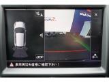 バックカメラに加え車輌のセンサーが障害物を検知し車庫入れも安心。ブラインドスポットディテクション(後方死角検知機能)・リアトラフィックアラート(後退時警告・衝突軽減ブレーキ機能)を装備しています。