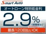 ★オリコ・セディナ・アプラス・ジャックス・イオン・プレミア・BMWファイナンスで、頭金0から・実質年率2.9%から・最長120回まで可能です。残価設定ローン(据置き70%)の取扱いも有ります。