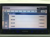 【HDDナビ】お仕事、お出掛け、旅行にも使える便利なナビ機能付きです♪お問合せは080-2390-9933までお願い致します。