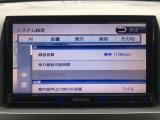 【ミュージックサーバー】CD再生に加えて録音機能もついてます♪お問合せは080-2390-9933までお願い致します。