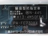★三菱キャンター
