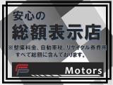 アウディ A6 2.8 FSI クワトロ Sラインパッケージ 4WD