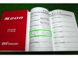 点検整備簿をご確認いただけます。昨年8月末にスバル正規ディーラーに点検整備入庫済。点検と整備の詳細を詳しくご覧いただけます!メーカー新車保証継承。