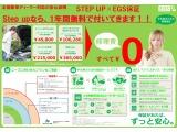 ホンダ エリシオン 3.5 プレステージ SG HDDナビ パッケージ