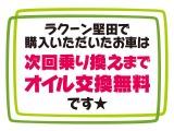 H23年式☆走行距離1.2km☆車検整備付き☆ワンオーナー車!