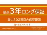 ホンダ ストリーム 1.8 X