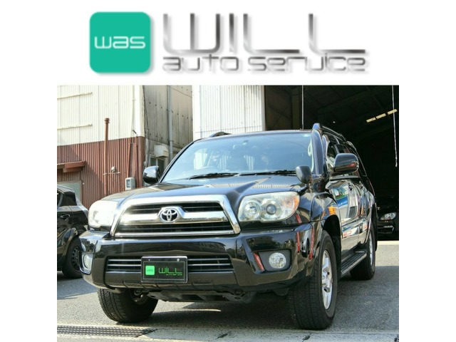 トヨタ ハイラックスサーフ 2.7 SSR-X リミテッド 4WD 4WD HDDナビ バックカメラ ETC
