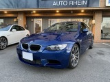 BMW M3 M DCT ドライブロジック