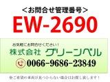 キャンター  3.25tワイド超ロング アルミウィング