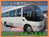 ローザ CX マイクロバス 29人乗 6MT 自動ドア
