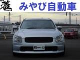 日産 ステージア 2.5 250t RS FOUR V HICAS 4WD