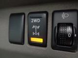 日産 マーチ 1.2 X FOUR 4WD