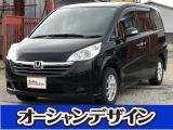ホンダ ステップワゴン 2.0 B 4WD