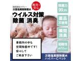 ダイハツ タント X リミテッド スペシャル