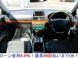 トヨタ プログレ 2.5 NC250 ウォールナットパッケージ