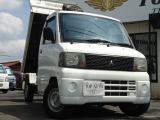 三菱 ミニキャブトラック 楽床ダンプ 4WD