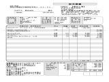 トヨタ アルファード 2.4 240S タイプゴールド