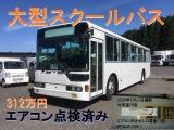 三菱ふそう エアロスター バス