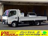 トヨタ ダイナ 4.0 ワイド ロング フルジャストロー ディーゼル