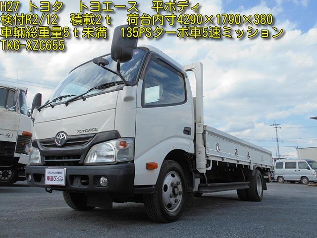 トヨタ トヨエース  平ボディ検付積載2t車輌総重量5t未満