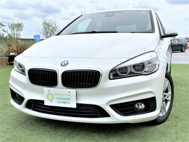 BMW 218dアクティブツアラー