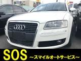 アウディ A8 3.2 FSI クワトロ 4WD