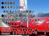 マツダ RX-8 スピリットR