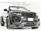 ランドローバー レンジローバーイヴォークコンバーチブル HSEダイナミック 4WD