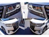 トヨタ アルファード ハイブリッド 2.5 エグゼクティブ ラウンジ 4WD