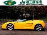■【How to start cabriolet Car life!】⇒Choice your life Partner!☆彡