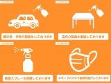 トヨタ ヴォクシー 2.0 X Lエディション
