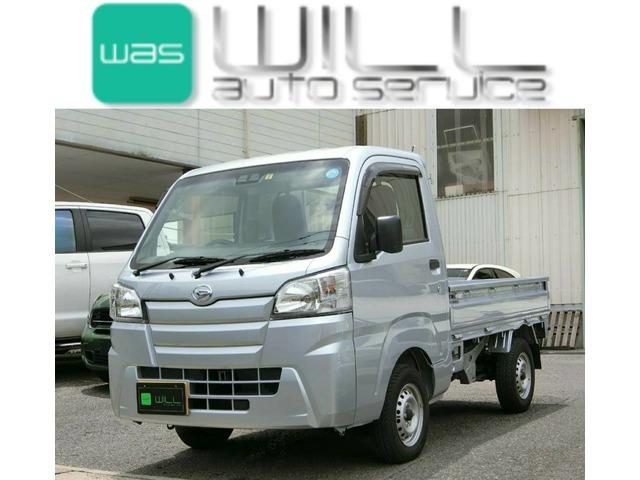 ダイハツ ハイゼットトラック スタンダード SAIIIt 4WD スマートアシスト 4WD ABS