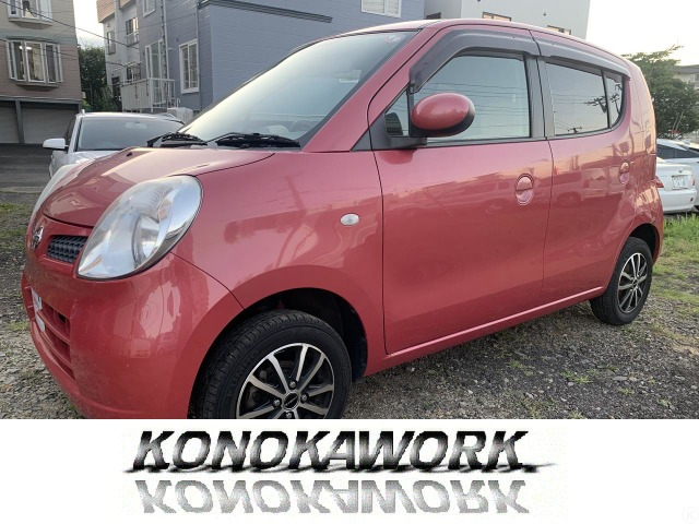 日産 モコ S FOUR 4WD 車検令和3年11月!4WD!