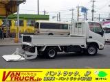 トヨタ ダイナ 2.0 ジャストロー