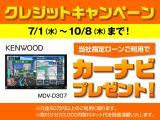 ホンダ N-BOX+カスタム G ターボ パッケージ